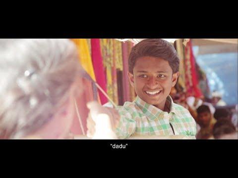 Pirem | Official Marathi short film | Full film | 2015 | Directed by Aniket Harer