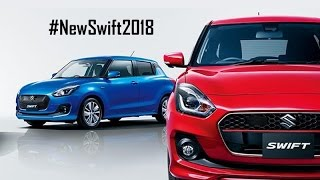 3rd Gen Suzuki Swift | Swift 2017 at Geneva Motor Show ✔(The much awaited next generation Suzuki Swift made its premiere in Japan late last year, and has now made its global debut at the 2017 Geneva Motor Show., 2017-03-07T21:08:01.000Z)