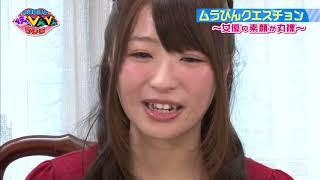 水道橋博士のムラっとびんびんテレビ#07 ゲスト:初美沙希 FULL 720p 美沙希 検索動画 4