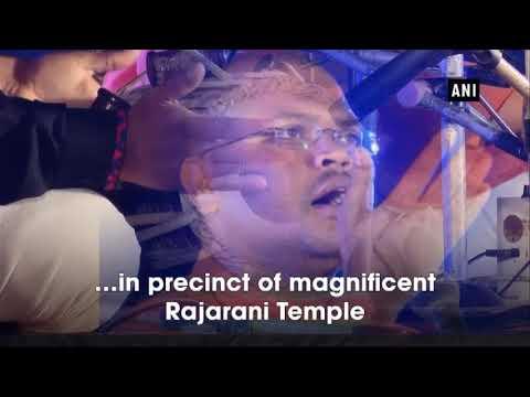 Rajarani music festival: Cherish cultural heritage through Indian classical music
