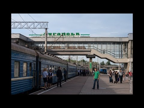 Луганск | Зарплаты,