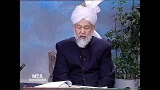 Tarjumatul Quran - Surah Q: 1 - 33