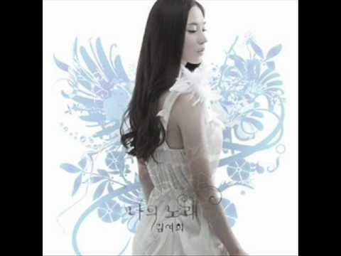 [Eng Sub] Kim Yeo Hee (Apple Girl) - Don't / Hajima ( My Songs Album)