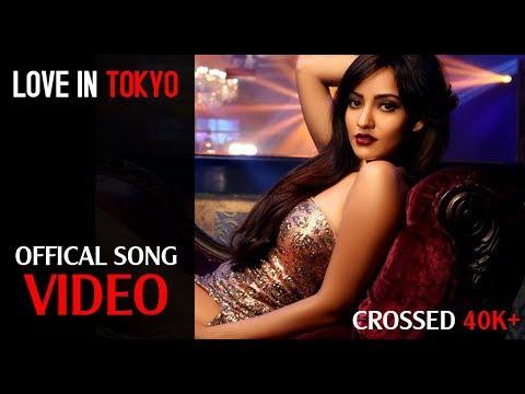 Youngistaan Song: Tanki Hai Hum Remix | Jackky Bhagnani, Neha Sharma