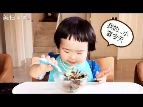Eating Machine Needs Her Food 小蛮