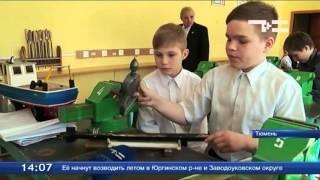 Тюменские школьники победили в соревнованиях моделей подводных лодок