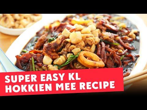 Black Hokkien Mee - 福建面