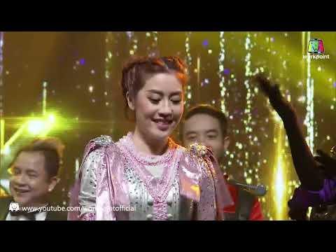 ขอบคุณที่รักกัน – รวมศิลปิน The Mask Singer | THE MASK SINGER