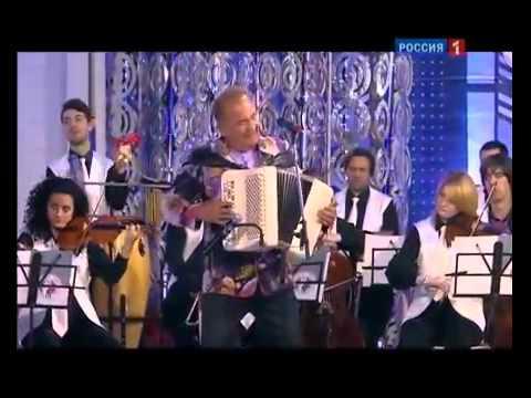 Надежда Кадышева и Николай Басков — Широка река