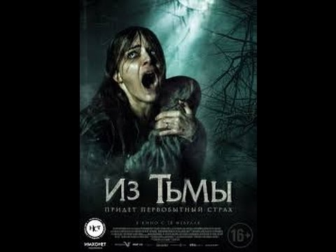 Скачать фильмы ужасов через торрент