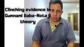 Clinching evidence (ठोस सबूत) in Gumnami Baba-Netaji theory