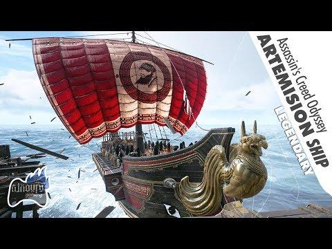 Assassin's Creed Odyssey Artemision Legendary Ship (Artemisium) |