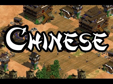 Chinese Overview AoE2