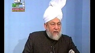 Urdu Khutba Juma on November 11, 1994 by Hazrat Mirza Tahir Ahmad