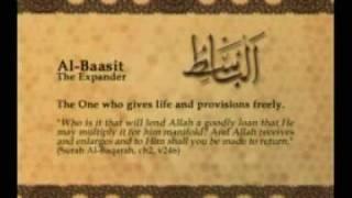 Names of Allah - Al Baasit