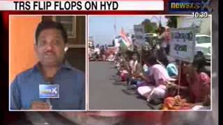 Telangana State: Hyderabad would be Seemandhara