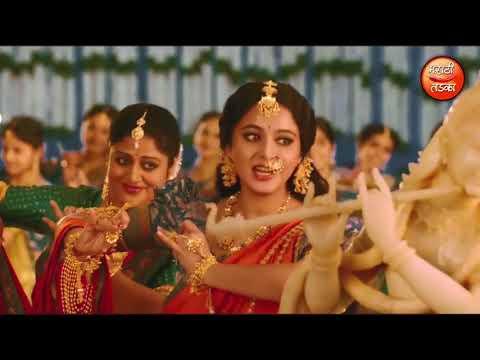 वाट पाहते मी गं, येणार साजन माझा l Marathi Bahubali Version l Fan Made Video