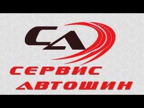 Купить шины бу интернет магазин в Днепропетровске литые диски .