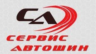 Купить шины бу интернет магазин в Днепропетровске литые диски недорого невысокие низкие цены(, 2015-05-20T13:32:47.000Z)