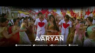 Tune Maari Entriyaan - Gunday (DJ Aaryan & The Atom