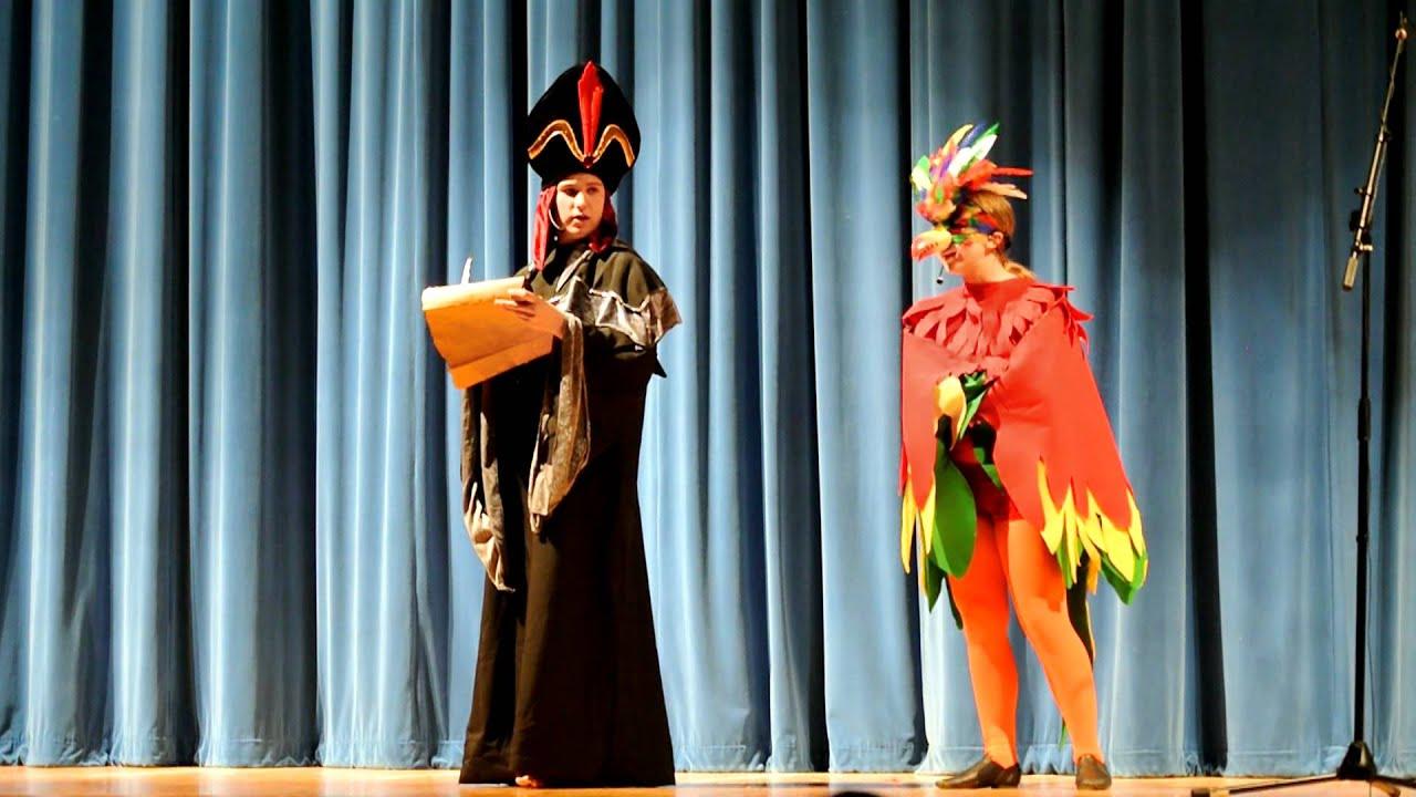Aladdin Iago Costume