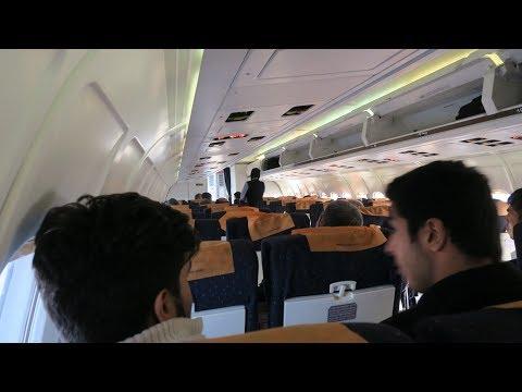 Перелет Тегеран - Чабахар на McDonnell Douglas MD-83 а/к Caspian Airlines