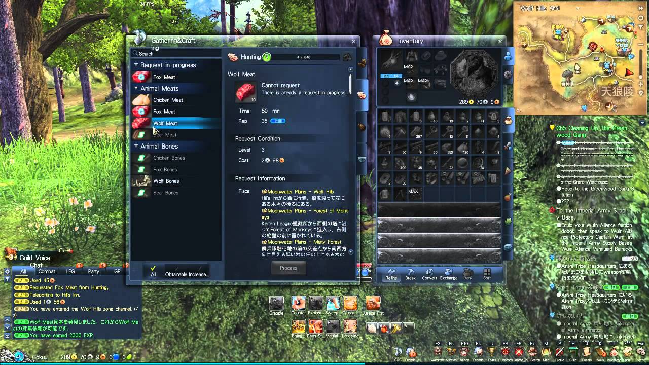 blade and soul crafting blade and soul crafting and gathering tutorial 3460
