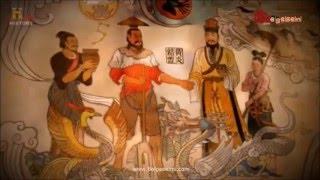Çin, Sarı İmparator, Huang Di