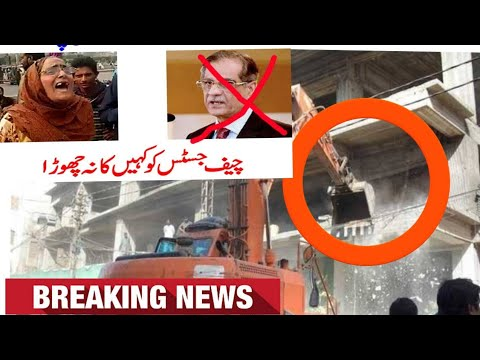 Karachi KMC Anti Encroachment KDA Operation Market Today Live News Wasim Ahktar 20 November 2018