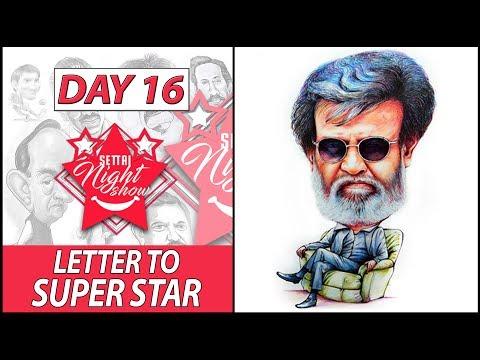 Letter to Super Star | Settai Night Show | Day 16 | Smile Settai