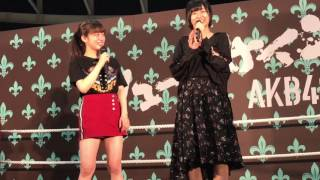 AKB48 47th シュートサイン 気まぐれオンステージ大会 C#11 NMB48 川上...