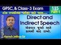 Direct and Indirect Speech-1 English Grammar in Gujarati -115