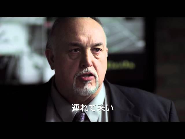 映画『ライジング・サン~裏切りの代償~』テレビスポット