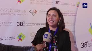 اختتام مؤتمر الشباب العرب الدولي الثامن والثلاثين (9/8/2019)