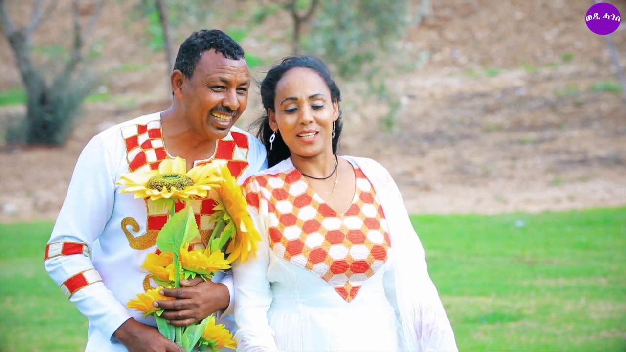 Download Eritrean music 2020  selemun hagos //wedi hagos//tebehagit//ተበሃጊት//ወዲ ሓጎስ# Wedi Hagos#