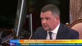 Акимов заявил, что на создание сети 5G в России потребуется 650 млрд рублей