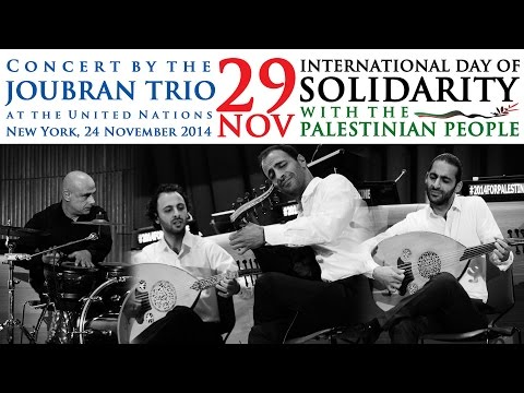 Joubran Trio Concert at the United Nations (audio)