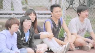國立成功大學102級畢業歌曲MV《成憶》Graduation Music Video 2013