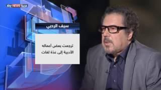 في الشعر والفلسفة والسياسة مع سيف الرحبي في حديث العرب
