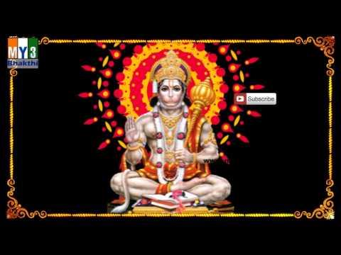 Nama Ramayanam | Suddha Brahma Paratpara Rama Sri Rama Song Hanuman SOng |