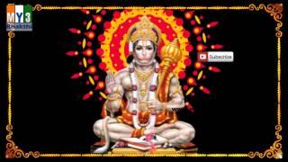Suddha Brahma Paratpara Rama   Sri Rama Song   Hanuman SOng