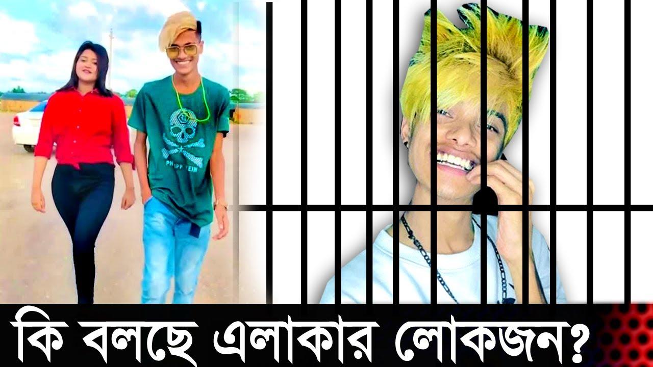 কেমন ছেলে অপু ভাই টিকটক অপু সম্পর্কে কি বলছে গ্রামবাসী apu bhai মেধাবী ছেলে | Tik Tok  Likee Apu Vai