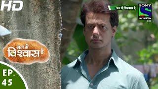 Mann Mein Vishwaas Hai - मन में विश्वास है - Episode 45 - 3rd May, 2016