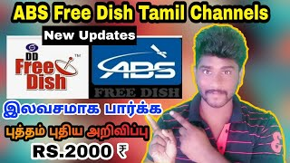 ABS Free Dish Free Channels | Long time Tamil Channels | RS.2000 Free Dish| #Absfreedish