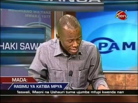 Ufafanuzi wa Katiba Mpya: Kipindi cha Pambanua Channel 10