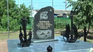Открытие памятника погибшим военным морякам в г. Давлеканово  31 07 2016