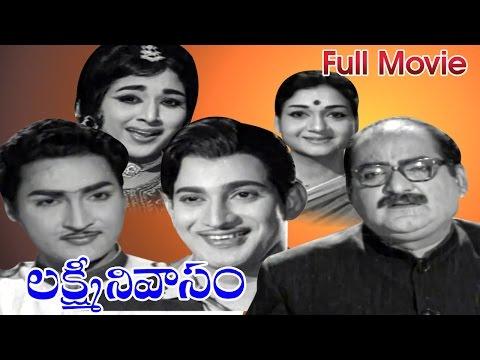 Lakshmi Nivasam Full Length Telugu Movie || DVD Rip..