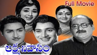 Lakshmi Nivasam Full Length Telugu Movie || DVD Rip..