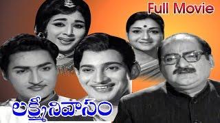 Lakshmi Nivasam Full Length Telugu Movie  DVD Rip