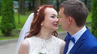 Свадьба - Александр и Евгения